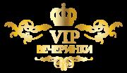 VIP Вечеринки