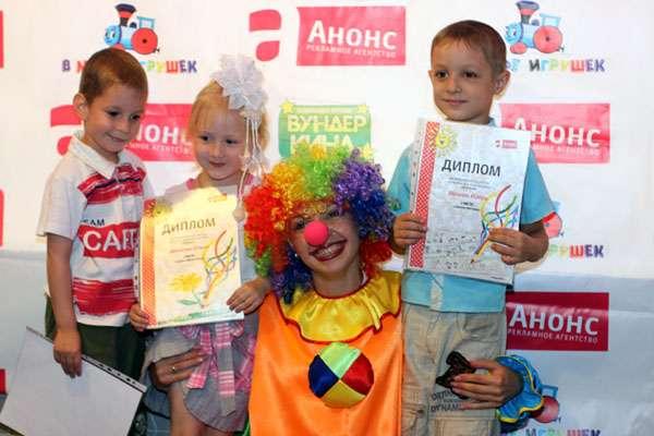 Конкурс на детском мероприятии